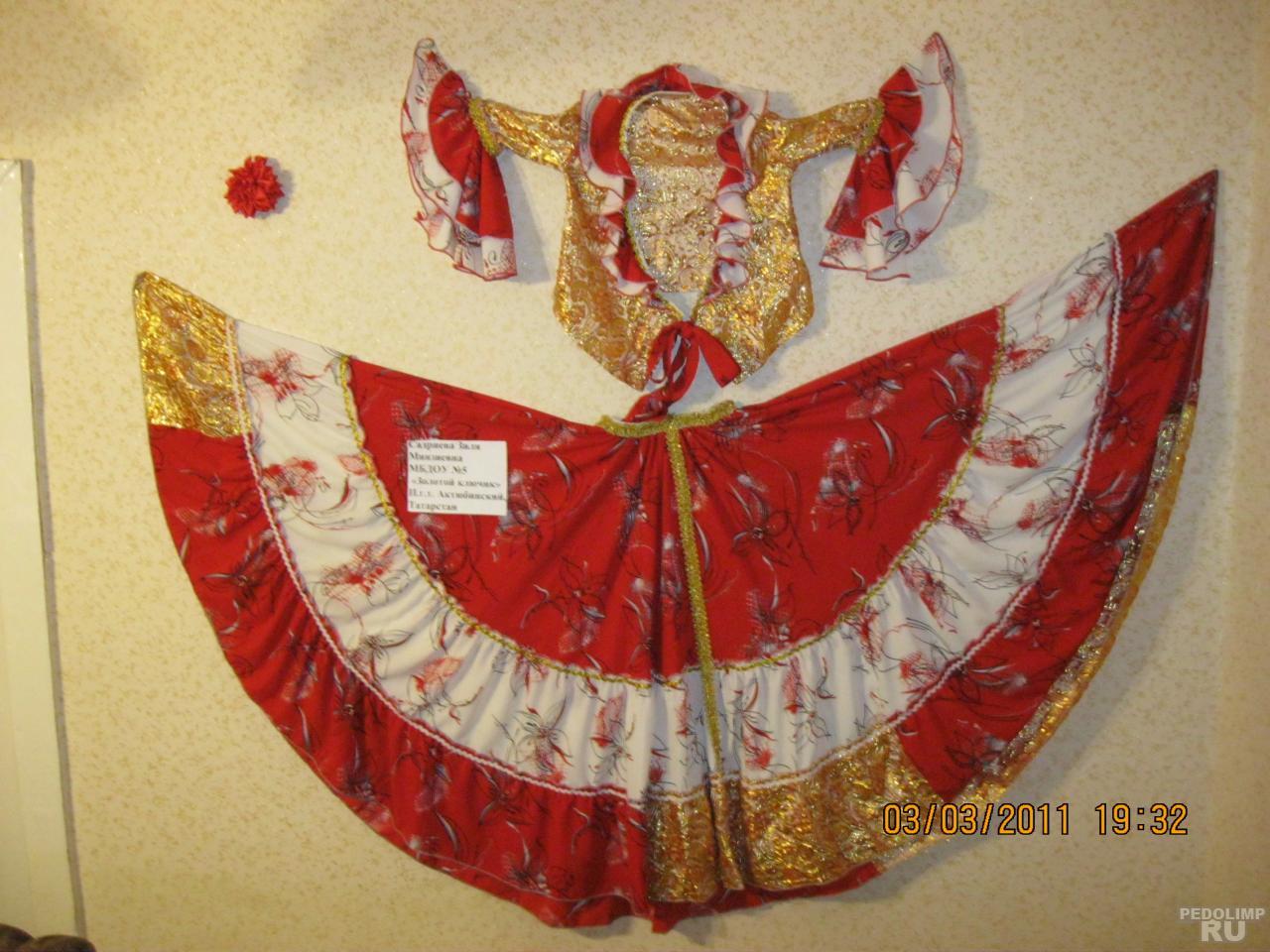 Как сшить детский костюм цыганки своими руками 61